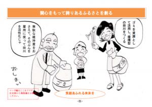 manga_leaf
