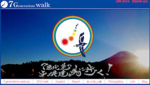 7gwalk
