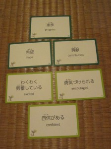 needscard