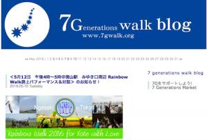 7g_site
